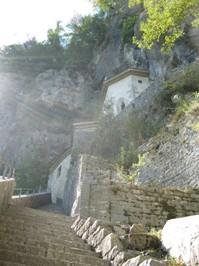La Grotta die Antro.JPG