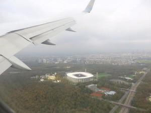 Landeanflug Frankfurt.JPG