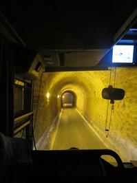 Tunnel Topolia-Schlucht.JPG
