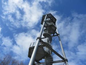 Bürgerturm.JPG