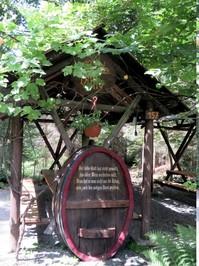 Wechmarer Hütte 2.JPG